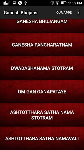 Ganesh Bhajans - HD Audio & Lyrics 1.3 screenshots 2