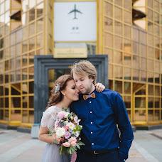 Wedding photographer Natalya Zakharova (smej). Photo of 23.02.2018