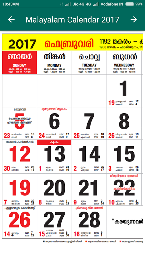 Malayalam Calender 2017 - Android Apps on Google Play