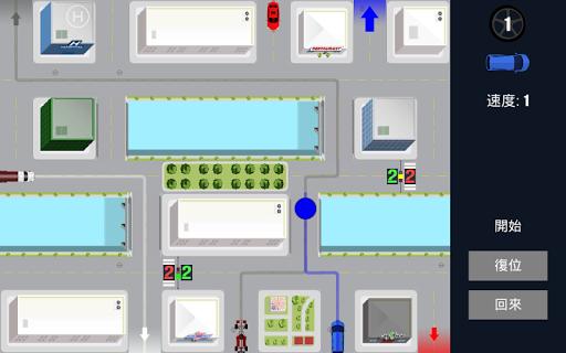 免費下載策略APP|城市駕駛-交通控制 app開箱文|APP開箱王