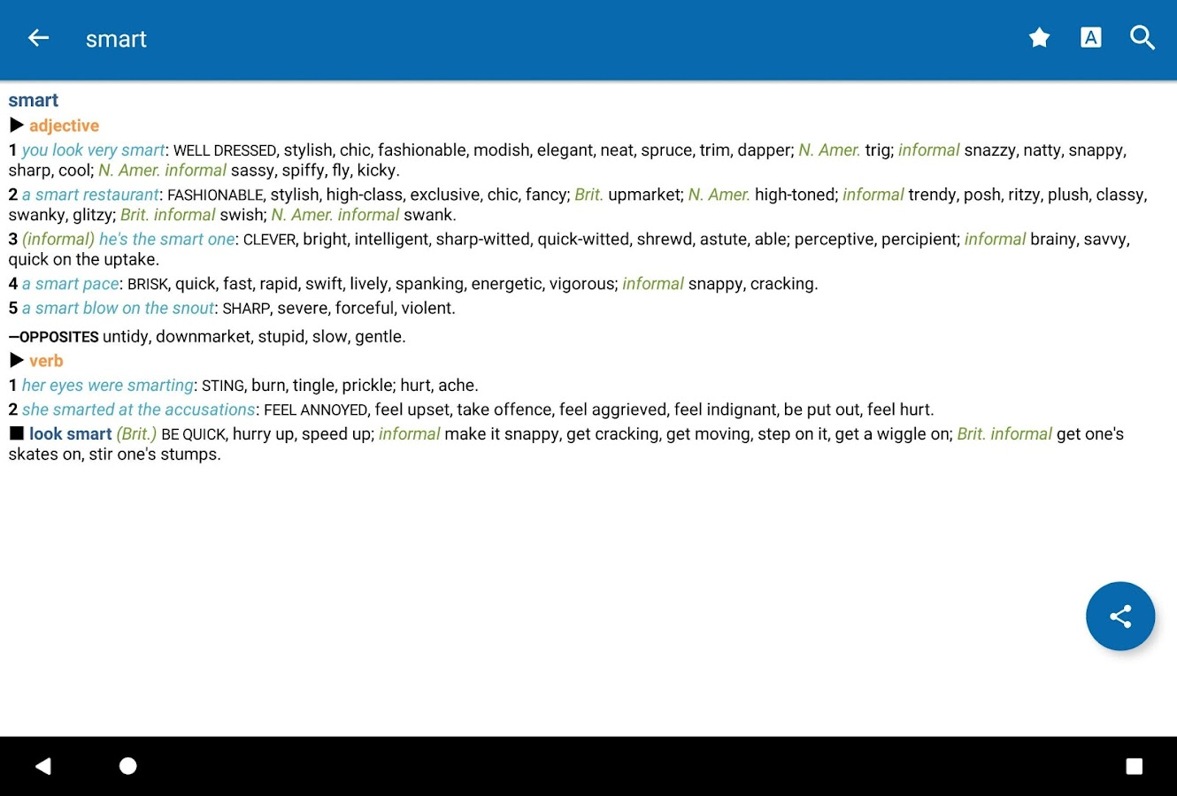 Concise Oxford Thesaurus- screenshot