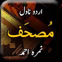 Musaf by Nimrah Ahmed - Urdu Novel Offline icon