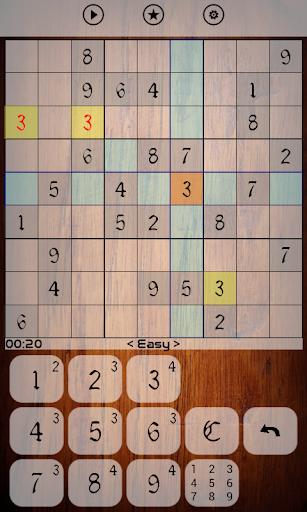 玩免費棋類遊戲APP|下載Sudoku - 2016 app不用錢|硬是要APP