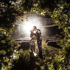 Wedding photographer Marina Nazarova (MarinaN). Photo of 12.06.2018