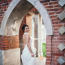 Wedding photographer Lyubov Mishina (mishinalova). Photo of 02.08.2018