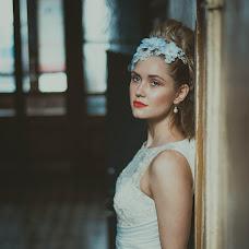 Wedding photographer Yuliya Tonshina (JuliaTonshina). Photo of 23.02.2015