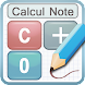[Free] Calculator Note - Androidアプリ