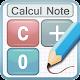 [Free] Calculator Note