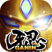 SLOT -GANIN- SUPER NINJA PACHINKO SLOT FREE GAME