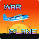 War Plane Wings (game)