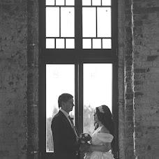 Wedding photographer Ruslan Iosofatov (iosofatov). Photo of 20.10.2016