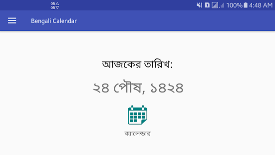 Online Bengali Date Converter
