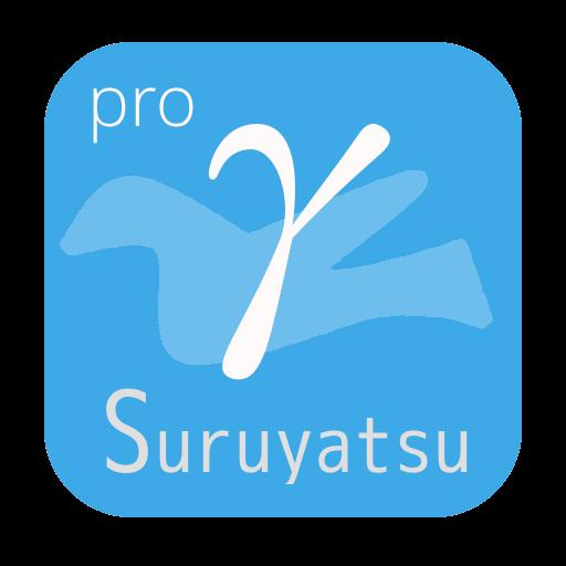 ツイやつγ pro (終了)
