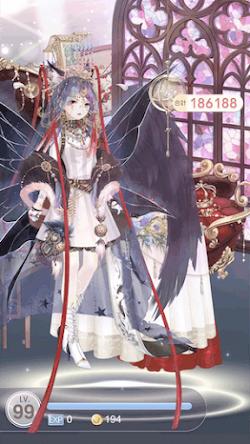 指輪の中の妖精7