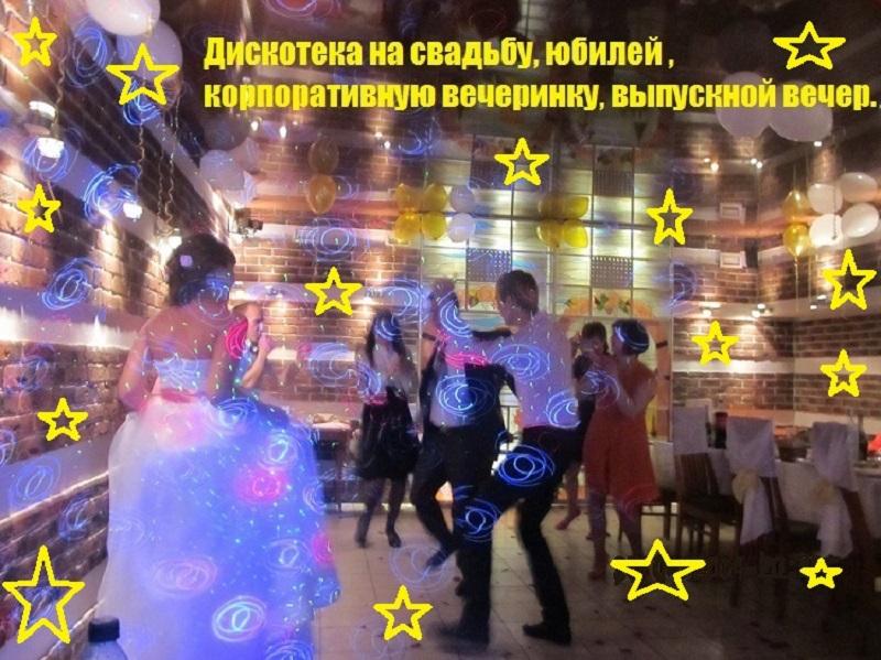 Сергей Диджей в Самаре