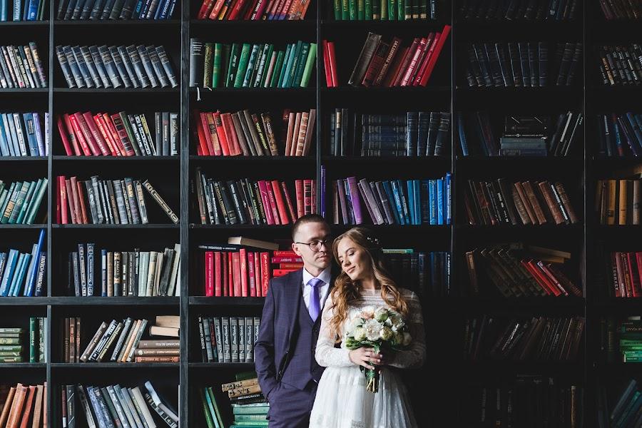 Wedding photographer Vadim Blagodarnyy (vadimblagodarny). Photo of 07.06.2019