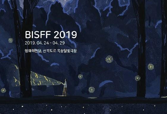 Busan short film festival(BISFF) opens on April 24th