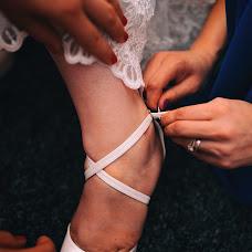 Wedding photographer Silviu Bizgan (silviubizgan). Photo of 04.08.2017