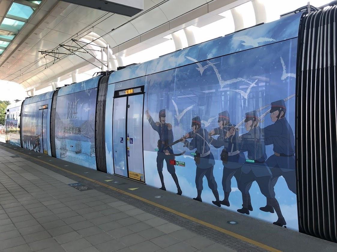 [迷迷動漫] 淡海輕軌 推清法戰爭紀念彩繪列車 雙十連假上路
