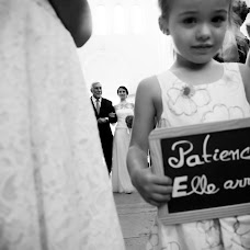 Wedding photographer Merran Yann (yann). Photo of 27.01.2014