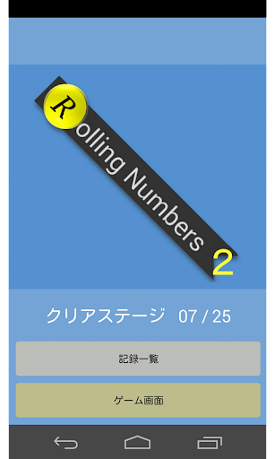 Rolling Numbers 2