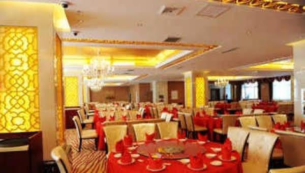 Wandai International Hotel