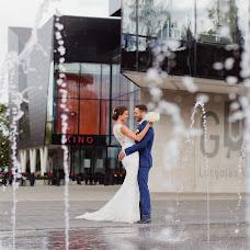 Wedding photographer Makar Kirikov (photomakar). Photo of 06.09.2016