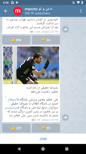 Download TeleDR تلگرام دی آر APK latest version app by