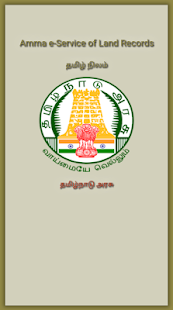 AMMA e-service of Land Records