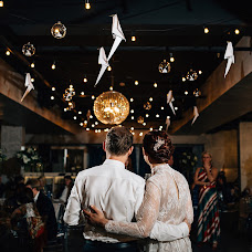 Wedding photographer Pavel Erofeev (erofeev). Photo of 31.01.2018