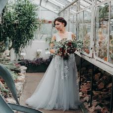Wedding photographer Darya Mitina (daryamitina). Photo of 12.10.2017