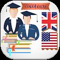 تعلم الانجليزية بدون انترنت icon