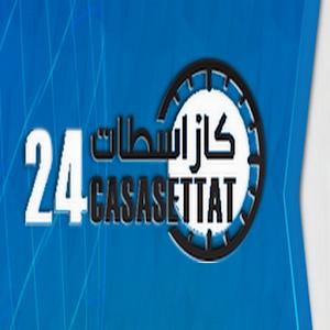 كازا سطات 24  casasettat24