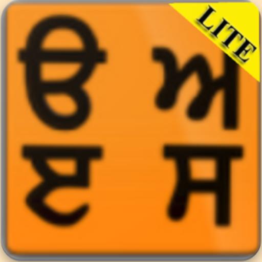 Learn Punjabi - Apps on Google Play