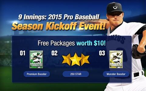 9 Innings: 2015 Pro Baseball v4.0.3