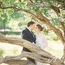 Wedding photographer Evgeniya Reyman (reyman). Photo of 30.05.2018