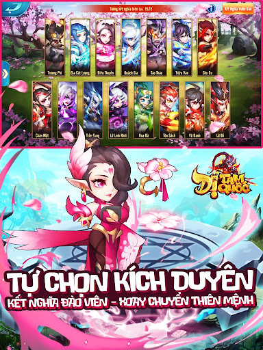 Du1ecb Tam Quu1ed1c - Di Tam Quoc 1.4 screenshots 13
