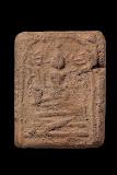 พระสมเด็จหลวงปู่ทอง วัดราชโยธา หลังยัตน์พิเศษ