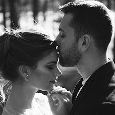 Wedding photographer Andrey Gorbunov (andrewwebclub). Photo of 10.05.2018