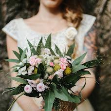 Wedding photographer Elena Kuzina (EKcamera). Photo of 09.10.2017