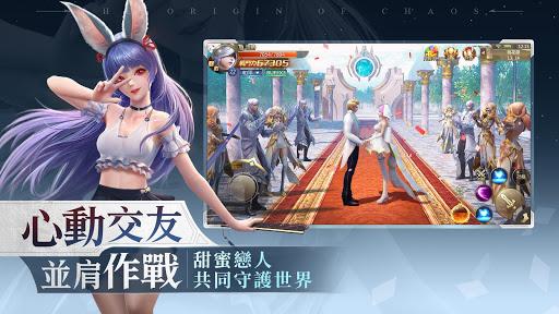 混沌起源M screenshot 2