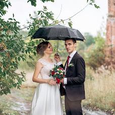 Wedding photographer Anna Lisovaya (AnchutosFox). Photo of 02.11.2018