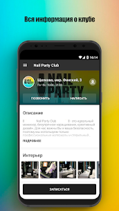 Nail Party Club 2.0 MOD for Android 2