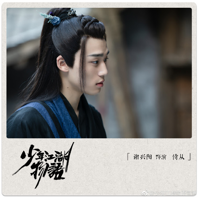 My Wandering Brother / The Birth of the Drama King China Web Drama