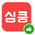심쿵소�.. file APK for Gaming PC/PS3/PS4 Smart TV