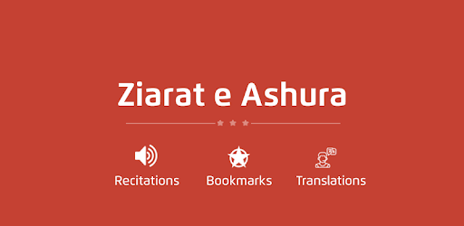 Ziarat e Ashura With Audios and Translation 1 6 apk download