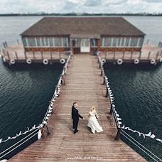 Wedding photographer Pavel Eleckiy (pavELetsky). Photo of 03.11.2015