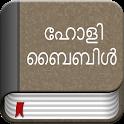 Malayalam Bible Offline icon