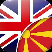 English-Macedonian Translator