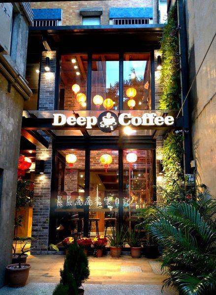 紳度咖啡/ Deep Coffee ~宜蘭。隱身在羅東夜市的夢幻咖啡廳~超美裝潢怎麼拍都好看!